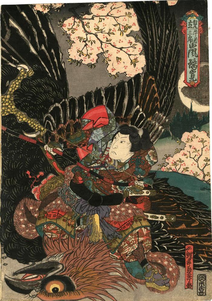 Arashi Rikan II as Ushiwaka Saburō (牛若三郎) performing in a <i>mitate</i> - the title cartouche reads: 見立  牛若三郎  嵐璃寛