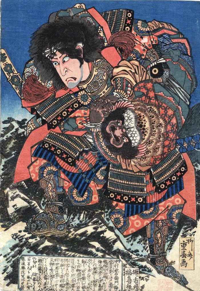 Nakamura Utaemon III (中村歌右衛門) in a possible kabuki Suikoden role