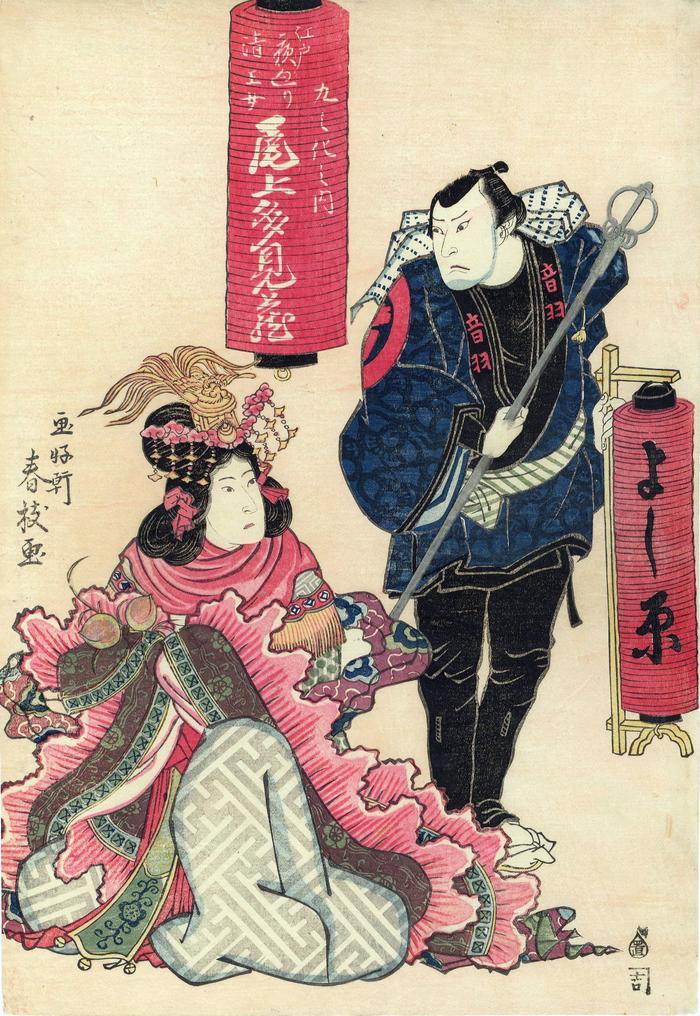 Onoe Tamizo II as a night watchman and as a Chinese princess