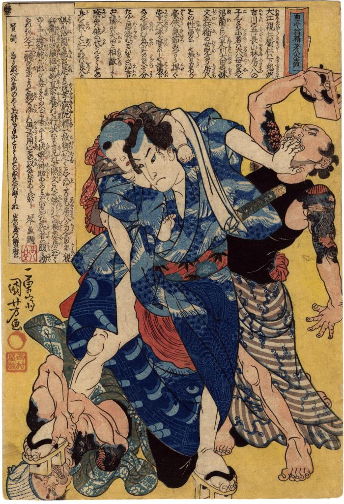 Inuta Kobungo Yasuyori [犬田小文吾忬順] with the child Inue Shimbei Masashi (犬江親兵衛仁) fending off an attack -  from the series <i>The One and Only Eight Dog History of Old Kyokutei, Best of Refined Authors</i> (<i>Kyokutei-ō seicho Hakkenshi zui-ichi</i> - 曲亭翁精著八犬士随一)