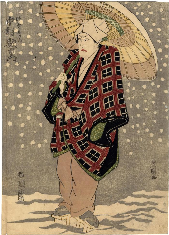 Nakamura Utaemon III (中村歌右衛門) in a kabuki role as a figure standing in the snow, holding an umbrella