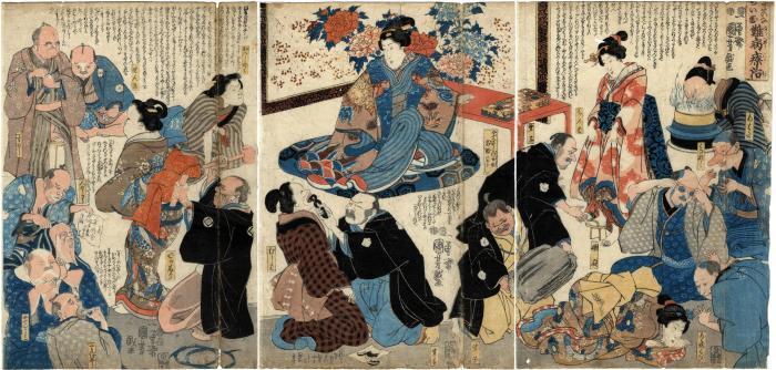 The Marvelous Doctor Treats Serious Diseases (<i>Kitai na meii nanbyō ryōji</i> - 難病療治 - きたいなめい医)