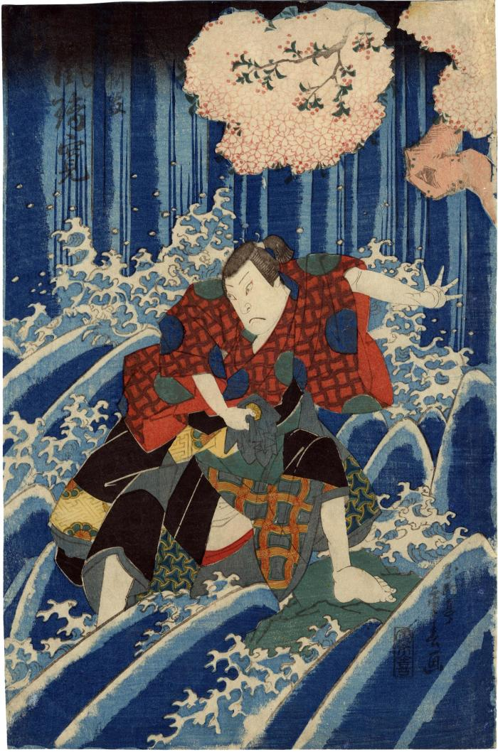 Arashi Rikan II (嵐璃寛) in the role of Oguri Hangan (小栗判官) in the kabuki play <i>Hime Kurabe Futaba Ezōshi</i> ['Picture-book comparison of twin blades and the princess': 姫競双葉絵草紙] - this is the right-hand panel of a diptych