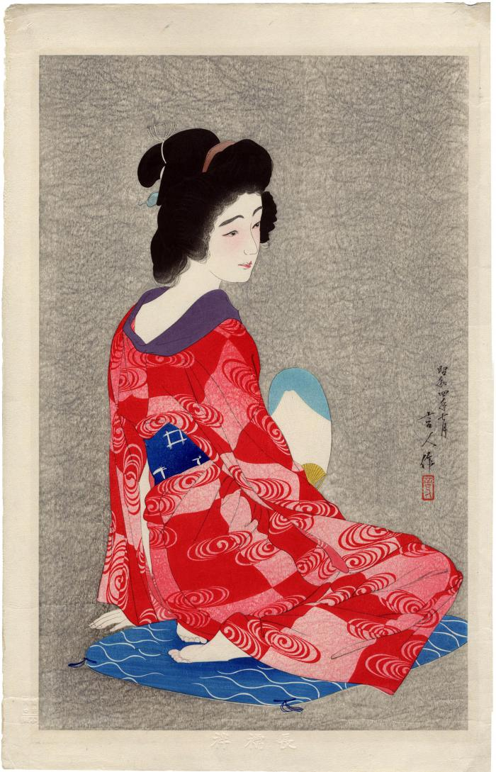Under-kimono or <i>Nagajuban</i> (長襦袢 - embossed at  the bottom center)