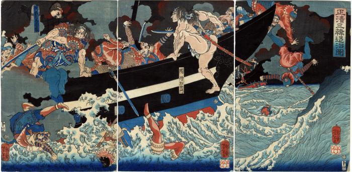 <i>A Picture of Masakiyo Conquering Korea</i> - (<i>Masakiyo sankan taiji</i> [<i>no</i>] <i>zu</i> - 正清三韓退治圖)