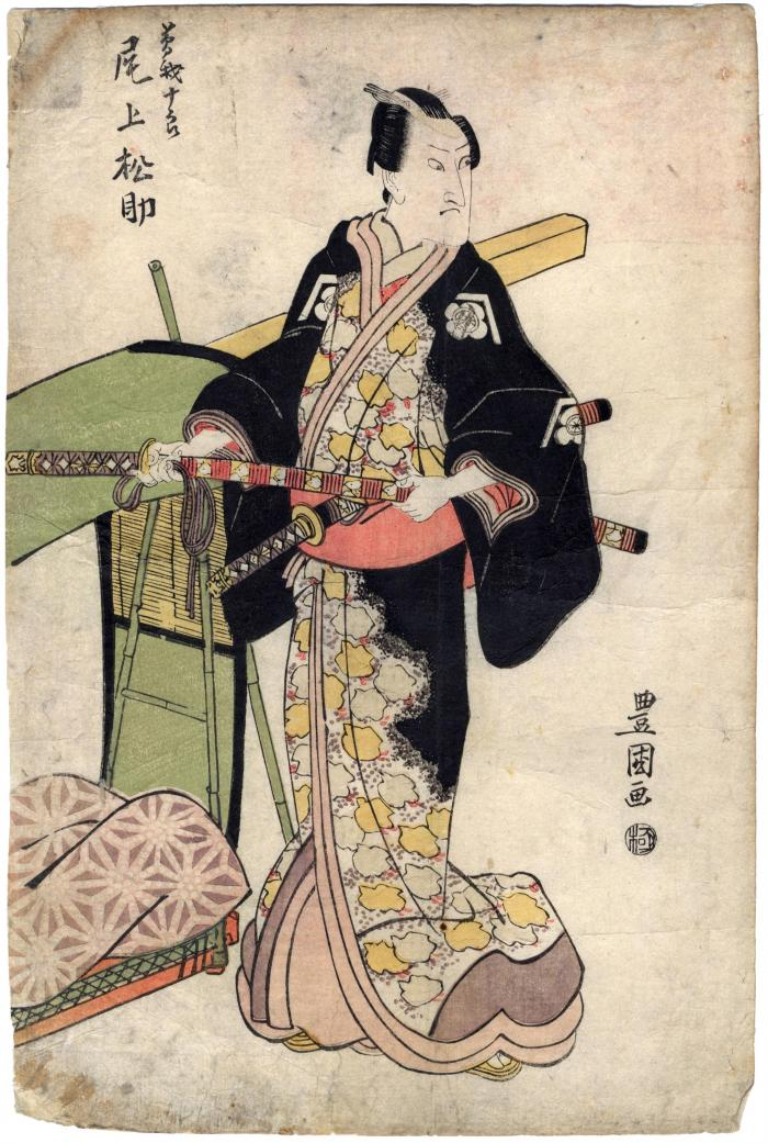 Onoe Matsusuke II (尾上松助) in a kabuki role possibly related to the Soga <i>mono</i>
