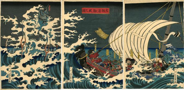 The Terrible Storm in Daimotsu Bay (<i>Daimotsu no ura nanpū no zu</i> - 大物浦難風之図)