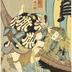 Nakamura Fukusuke I 中村福助 as both a boatman (<i>sendō</i> - 船頭) and a processional standard-bearer (<i>gyōretsu yakko</i> - 行れつ奴) from a series related to <i>Meiga zukushi no uchi Shosagoto</i> (名画尽の内 所作事 - 'Dances based on famous paintings')