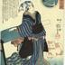 "<i>Bijin</i> with dog, ""Distant Treasure"" (遠方通宝) from the series The Modern Measure of Women's Desire for Money (<i>Imayō tofu shisen</i> - 今様斗婦志錢)"