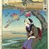 Shun 舜 from the series, Parody of 24 examples of filial piety (<i>Nijūshikō mitate e-awase</i> -  二十四孝見立画合一)