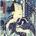 The actor Sawamura Tosshō II (沢村訥升)