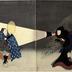Iwai Shijaku I as Osuma no Kata on the right and Bandō Jūtarō I as Sasaya Hanbei in <i>Honobonoto ura no asagiri</i>