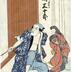 Seki Sanjūrō II (関三十郎) as the monkey trainer Sarumawashi Yojirō (猿廻し与二郎) - right-hand panel of a diptych