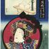 Iwai Kumesaburō III [岩井粂三郎] as the Weaver Maiden Shokujo from 'A Parody of the Twelve Months' (<i>Mitate ju ni kagetsu nouchi</i> - 見立十二ヶ月ノ内) representing the 7th and 8th months