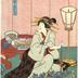 Iwai Kumesaburō III (岩井粂三郎) as Aburaya Okon (油屋おこん) in the play<i>Ise Ondo Koi no Netaba</i> [伊勢音頭恋寝刃]