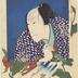 The actor Enjaku (延若) with a poem card