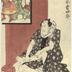 Matsumoto Kōshirō V (松本幸四郎) as Fujihachi Gomon, actually (Jitsu wa) Naosuke Gonbei [藤八五もん実は直助権兵へ]