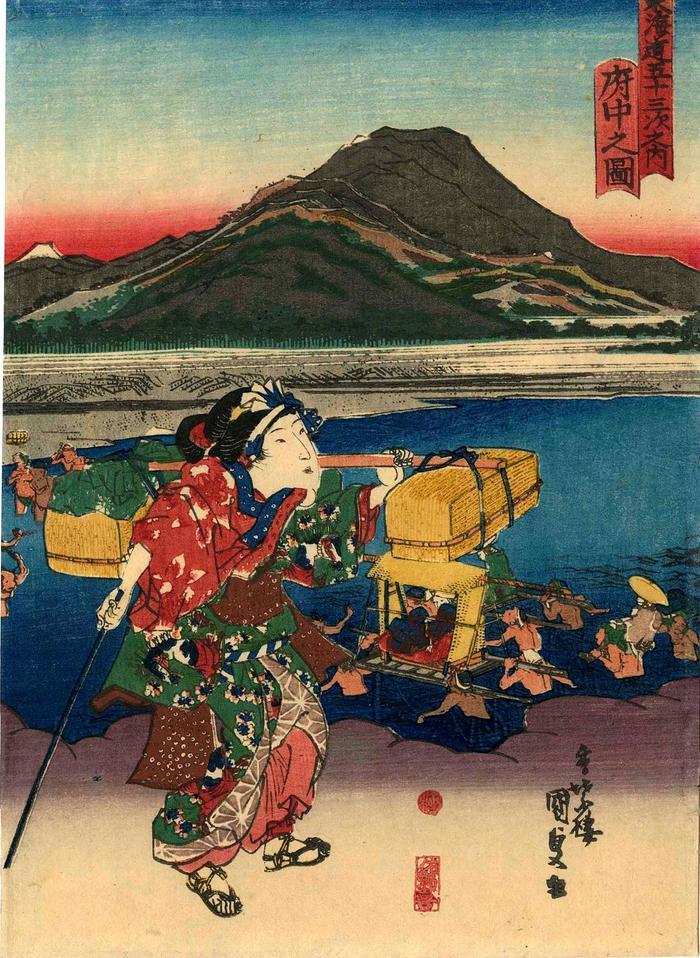 View of Fuchū (<i>Fuchū no zu</i>: 府中之図) from the chuban series Fifty-three Stations of the Tōkaidō Road (<i>Tōkaidō gojūsan tsugi no uchi</i>: 東海道五十三次之内)