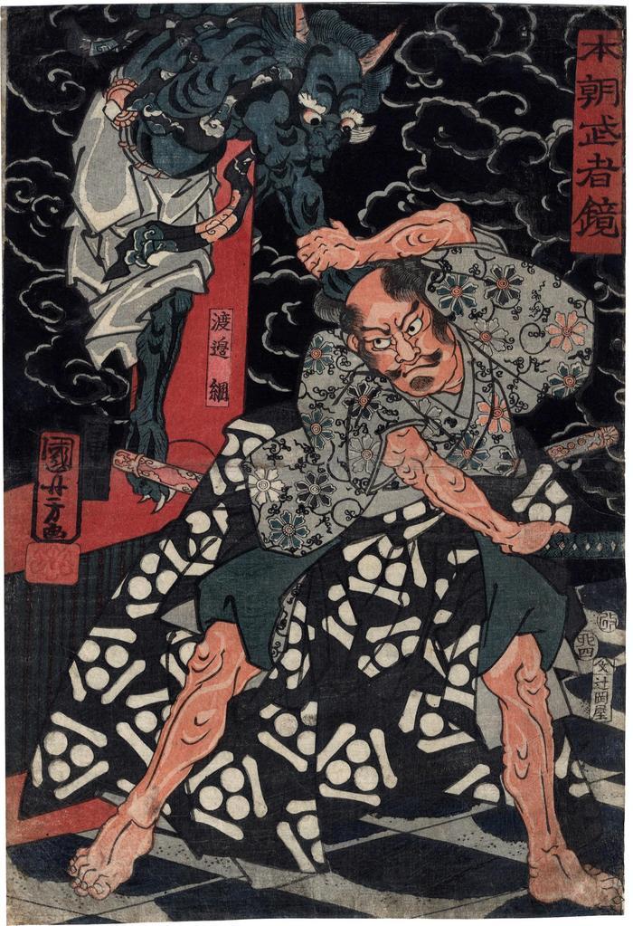 Watanabe no Tsuna (渡邉綱) battles the demon Ibaraki at Modori Bridge from the series <i>A Mirror of Warriors from our Country</i> (<i>Honchō musha kagami</i> - 本朝武者鏡)