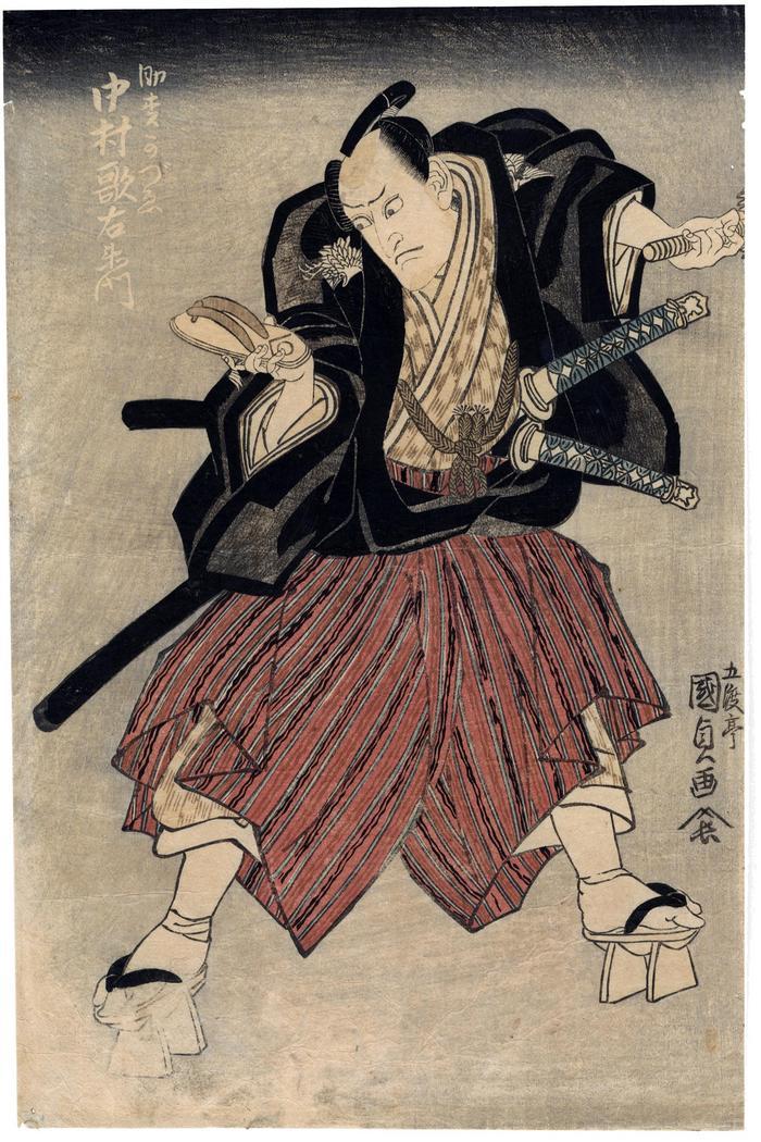 Nakamura Utaemon III (中村歌右衛門) as Sukematsu no Kazue (助松かづえ) - center panel of a triptych based on the play <i>Five Chivalrous Women of the Yoshiwara</i> (<i>Otokodate iromo Yoshiwara</i> - 男作女吉原)