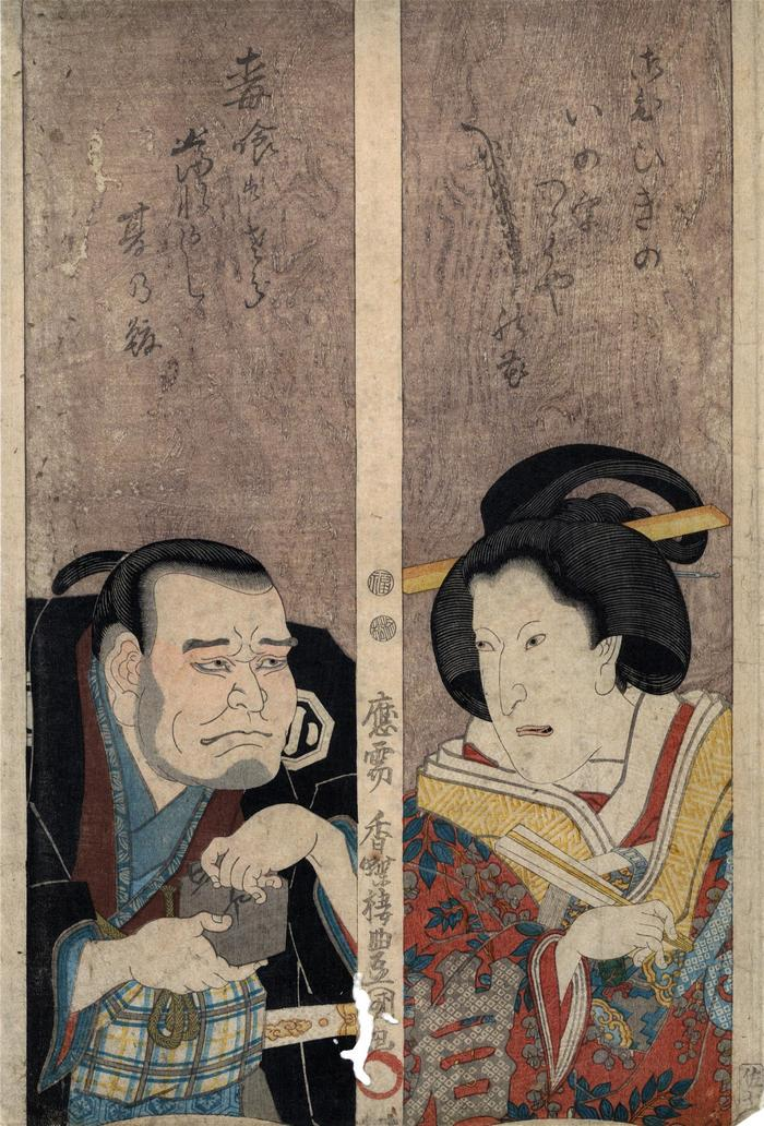Two actors from an untitled series of paired actors on poem slips  (<i>tanzaku</i>)