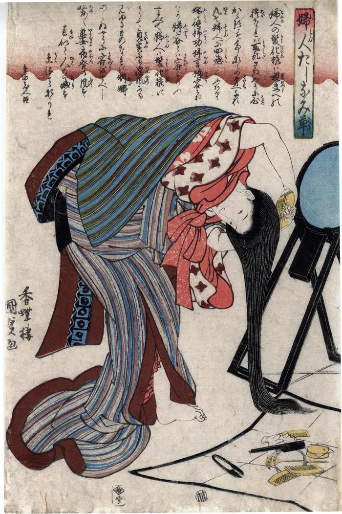 Arranging her hair (<i>kamiyui</i> - 髪結い) from the series <i>Fitting Acomplishments for Women</i> (<i>Fujin tashinami-gusa</i> - 婦人たしなみ草)