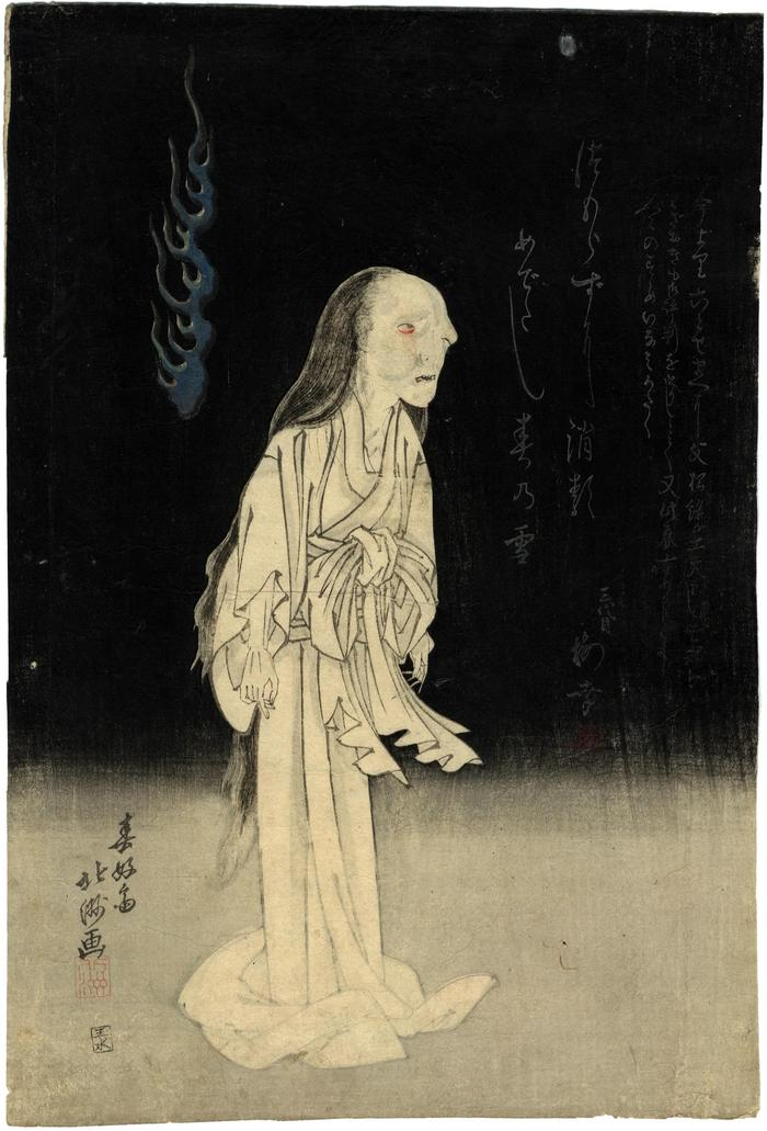 Onoe Kikugorō III (尾上菊五郎) as the ghost of Oiwa in the play <i>Irohagana Yotsuya Kaidan</i> (伊呂波四谷怪談) second state of this print